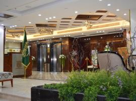 A picture of the hotel: نرسيان طيبة