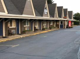 A picture of the hotel: Value Inn Motel