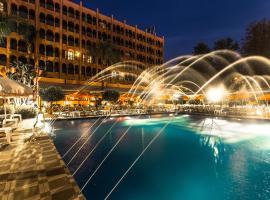 Hotel photo: El Andalous Lounge & Spa Hotel