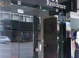 Gambaran Hotel: Nasser Residence