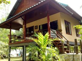 A picture of the hotel: Baan Moon Chan Koh Phangan 1