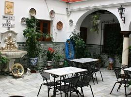 Hotel near Espanha