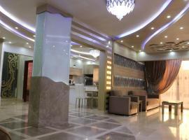 Hotel photo: Dream Apartment