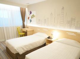 รูปภาพของโรงแรม: West Hotel