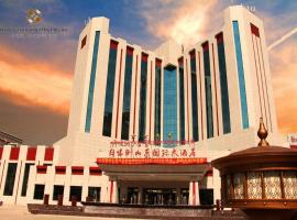 A picture of the hotel: Shigatse Shandong Hotel