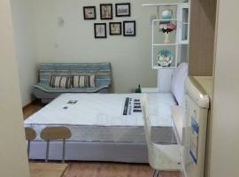 Фотография гостиницы: Meijia Apartment
