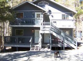 Hotel photo: Birch Creek #1