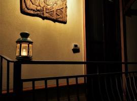 Hotel photo: La Pipperia apartments