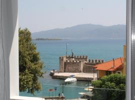Fotos de Hotel: Amaryllis