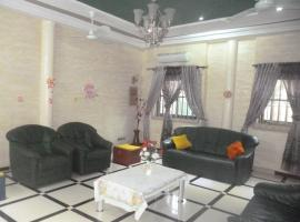 """صور الفندق: Residence """"Aurore"""" Belle et Calme"""