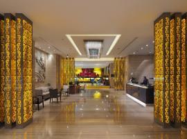 Hotel Photo: Cambridge Hotel Medan