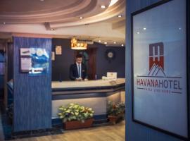 Hotel near ประเทศอียิปต์