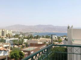 Hotel photo: Appart best view