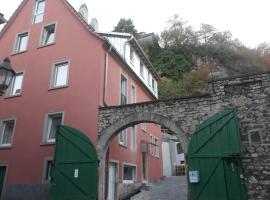 Hotel photo: Mainviertelhof