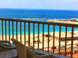 Hotel near Alexandria