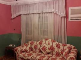 A picture of the hotel: Apartment in Degla Maadi