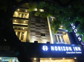 Hotel Photo: Horizon Inn