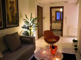 Hotel Foto: Trendy & Secure between Tunisia Mall, Canadian Embassy