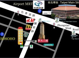 Hotel photo: NEOSOHO - Taipei Station Branch