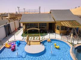 Hotel photo: شاليه الكوخ المائي