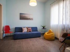 Fotos de Hotel: Petros's House