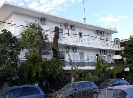 Hotel photo: Aris House