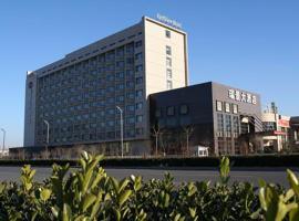 صور الفندق: Richview Hotel Tianjin