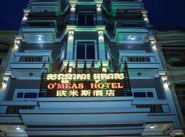 Hotel near Poipet