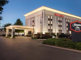 Hotel photo: Hampton Inn Birmingham-Trussville