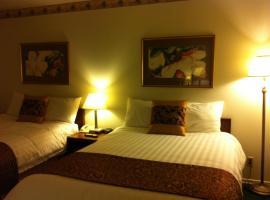 Hotel photo: Redwood Motor Inn