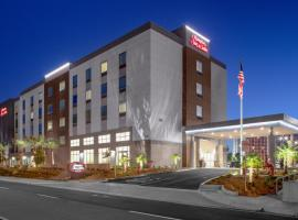 A picture of the hotel: Hampton Inn & Suites Irvine/Orange County Airport