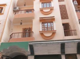 Hotel photo: City Flats