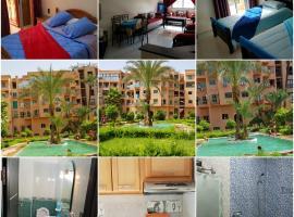 Hotel photo: La Perla de Marrakech