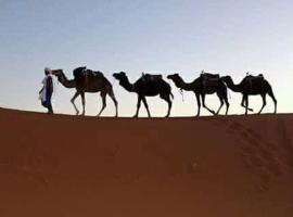 Hotel photo: Dar gamra camp camel trek