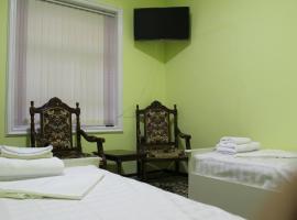 Hotel photo: SUNRISE hotel