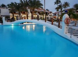 Hotel photo: Parque Santiago 3, Playa las Américas, Arona, Tenerife
