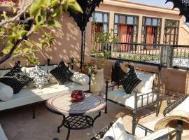 Hotel photo: Riad Dar Nadwa