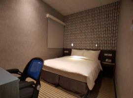 Hotel photo: Taipei Circle Stay