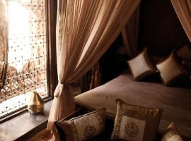 Hotel photo: Riad ILayka
