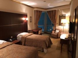 Hotel photo: Al Marwa Rayhaan Private Unit with Kaabah View