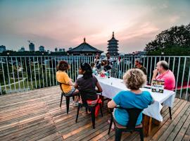 Hình ảnh khách sạn: Once Artistic Inn Luoyang