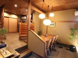Hotel near Kyōto