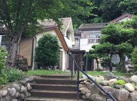 Hotel photo: 桜花