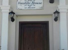Hotel photo: Vasiliki House