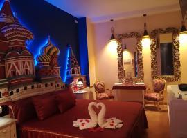 מלון צילום: Espacios Con Encanto
