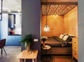 Hotel kuvat: ☘️ Futurama Apartment ☘️