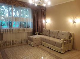 Hotel photo: Welcome House