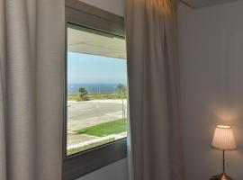 酒店照片: Mar Nobre Porto Gaia