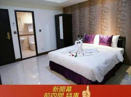 Foto di Hotel: GIN JIAN Commercial Hotel