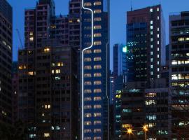 Hotel near Гонконг